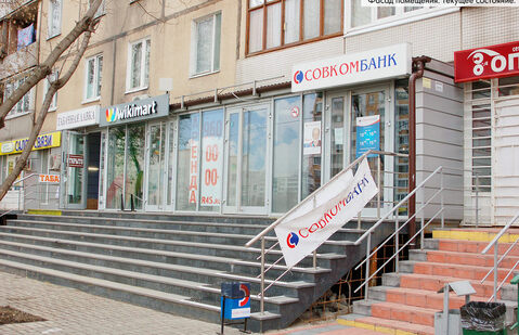 Продажа арендного бизнеса 38.4 м2, м. Отрадное - Фото 1