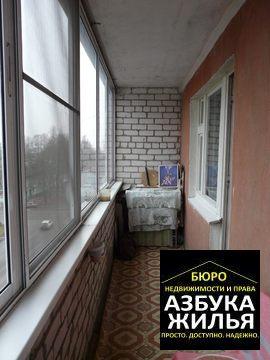 1-к квартира на Щорса 899 000 руб - Фото 4