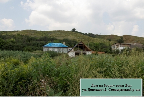 Земельный участок рядом с рекой Дон - Фото 2