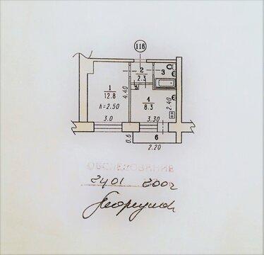Продам однокомнатную в городке Нефтянников - Фото 2