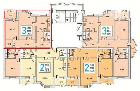 Продам 3-хкомнатную квартиру - Фото 1