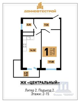 Продается 1к. квартира г. Ростов-на-Дону в новостройке от собственника