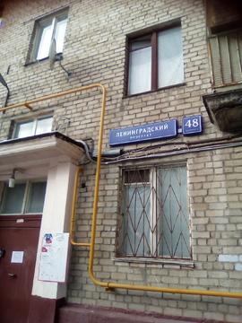 Квартира у метро Аэропорт - Фото 3