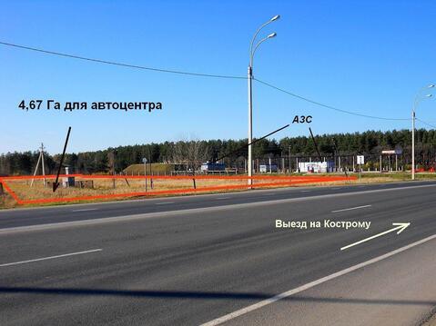Участок промземли 4,68 Га в Иваново на ул. Фрунзе - Фото 1