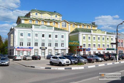 Аренда офиса в центре Волоколамска 45 кв.м. - Фото 1