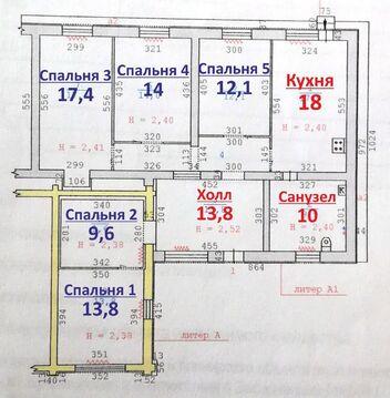 Большой дом в черте города (Уралмаш) - Фото 3