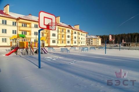 Среднеуральск - Фото 1