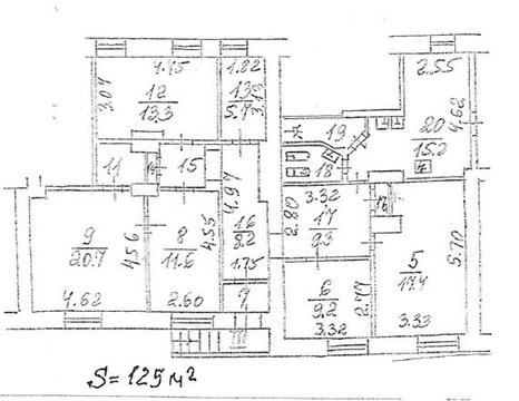 Предлагается в аренду помещение типа street retail общей площадью 125м - Фото 3