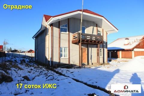 Коттедж 180кв.м. на участке 17 соток ИЖС в г. Отрадное - Фото 1