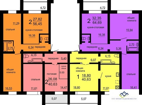 Продам двухкомнатную квартиру Бейвеля д55 67 кв.м 1 эт. - Фото 4