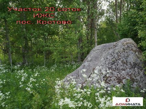 Продается участок 20 соток ИЖС пос. Кротово - Фото 5