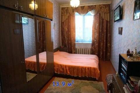 Продажа 4-комнатной квартиры, 97.4 м2, Карла Маркса, д. 43 - Фото 3