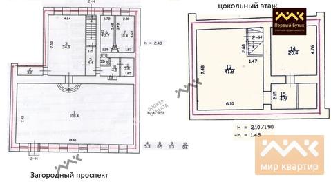 Продажа офиса, м. Звенигородская, Загородный пр. 42 - Фото 2