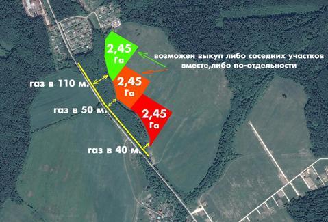 Земельный участок 245 соток, Серпуховский р-н, д. Шатово - Фото 2