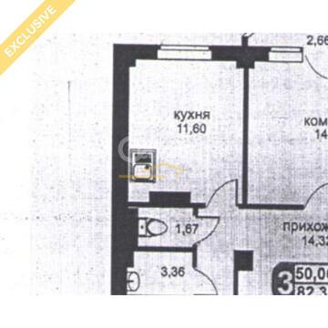 Екатеринбург, ул. Таежная, д. 4 (трешка 4 этаж) - Фото 3