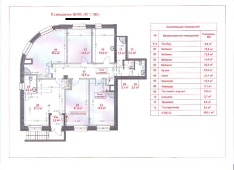 Продажа офисного помещения 157 м2 Дмитрия Ульянова 31 - Фото 1