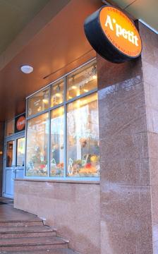 Стабильный готовый бизнес: кафе-магазин в БЦ на Маяковской - Фото 3