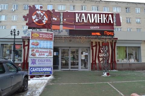 Сдается Офисное помещение - 10 кв.м. В ТЦ «Калинка» - Фото 4