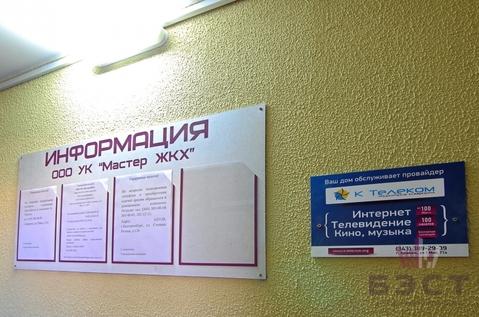 """Патруши, """"Новые"""" - Фото 2"""