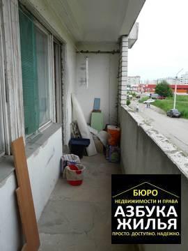 3-к квартира на Максимова 7 за 1,4 млн 2321 - Фото 4