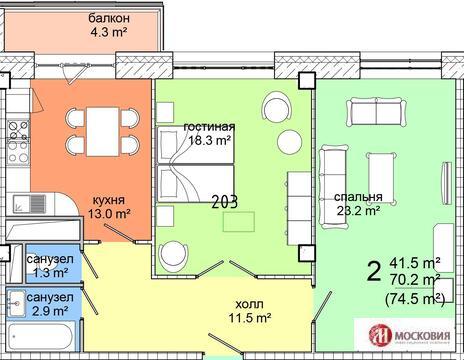 Продажа 2-х комнатных апартаментов в 4 км.от МКАД, г.Видное - Фото 1