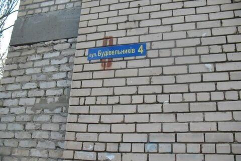 Квартира, город Каховка - Фото 1