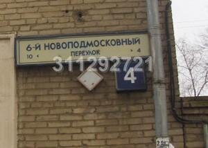 Помещение находится в 7-10 мин. пешком от м. Войковская в подвальном э - Фото 1
