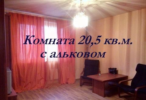 1комнатная квартира в Южном Бутово - Фото 4