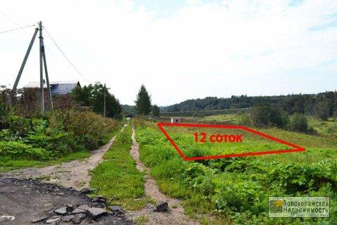Участок 12 соток с газом в городе Волоколамске - Фото 3