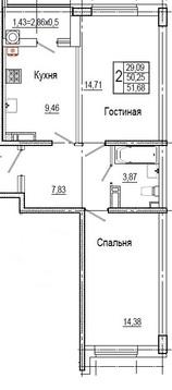 Продается 2-комн. квартира, 51.5 м2 - Фото 1