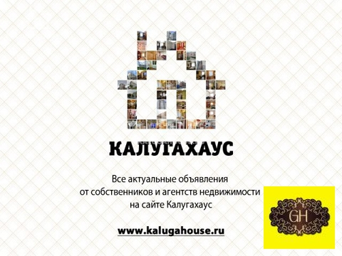 Аренда квартиры, Мстихино, Ул. Мстихинская - Фото 1