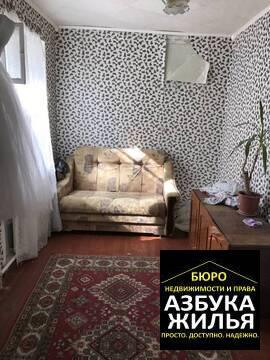 2-к квартира 710 000 руб - Фото 2