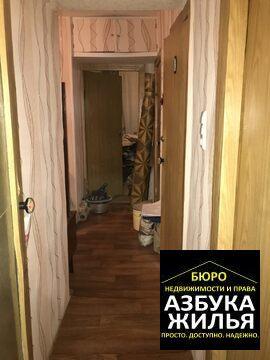 Продажа 3-к квартиры на Школьной 11 за 1.4 млн руб - Фото 5