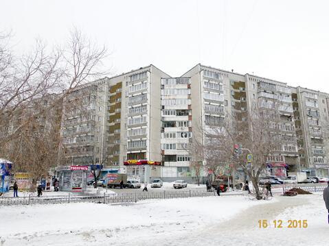 5 к.кв. 95 кв.м. на ул. Опалихинской - Фото 1