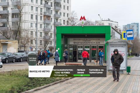 Стрит-ритейл 65 м2 у метро - Фото 3