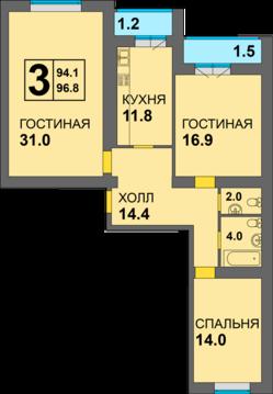 3-комнатная квартира в готовом доме - Фото 2