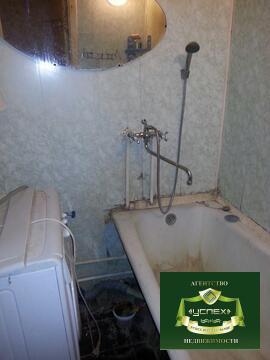 Предлагаем 3-х комнатную квартиру в центре - Фото 2