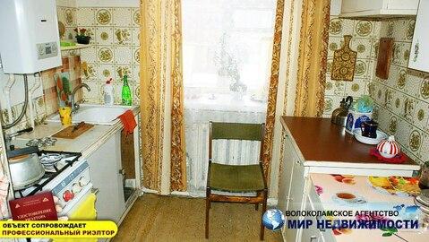 Продажа квартиры, Волоколамск, Ул. Советская, Волоколамский район - Фото 5