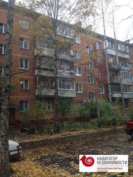 Продажа 3-х комнатная квартира в Химках - Фото 1
