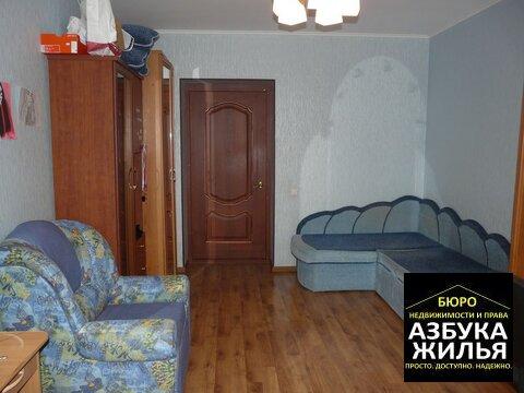 3-к квартира на Дружбы 29 - Фото 1