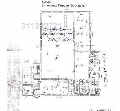 Под автосервис-676 м2, теплый, выс. потолка: 4,5 м, ворота, пристройка - Фото 1