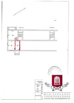 Сдается торговое помещение 10 кв.м.Обнинск, Курчатова, д.9.