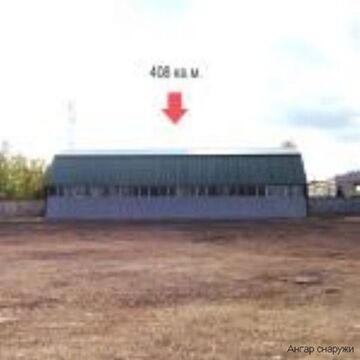 Сдам складское помещение 405 кв.м, м. Ленинский проспект - Фото 1