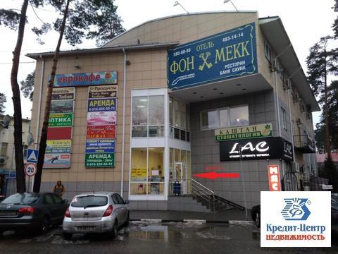 Продается Магазин. , Жуковский город, улица Амет-Хан Султана 33 - Фото 1