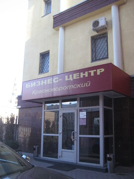 Сдам в аренду офисный блок м.Красные ворота - Фото 1