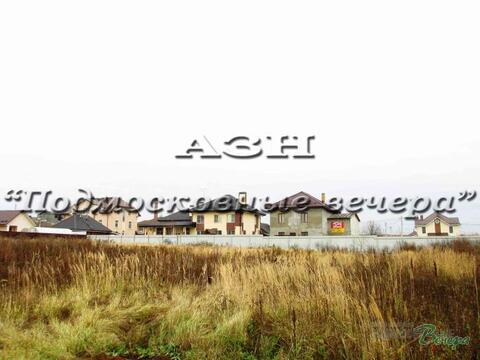 Каширское ш. 15 км от МКАД, Домодедово, Участок 10 сот. - Фото 1
