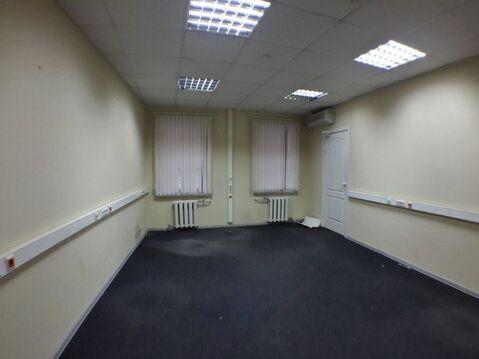 Офис на восемь рабочих мест в центре, 47 кв.м. - Фото 1