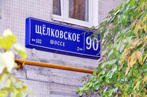 Продаётся трёхкомнатная квартира 15 мин. пешком от метро - Фото 4