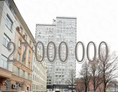 Продам 3-к квартиру, Москва г, улица Новый Арбат 16 - Фото 1