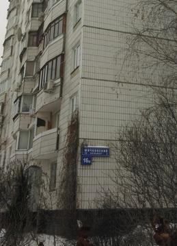 Продается 3 к/к на Мячковском бульваре. - Фото 1